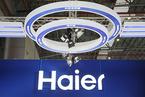 海尔拟收购欧洲家电企业 国内同业公司或受影响