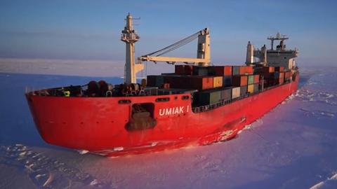 北极航线试航成功 运航时间缩短15天