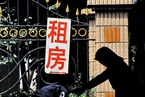上海规范租金贷 运营商不得诱骗租客办理贷款
