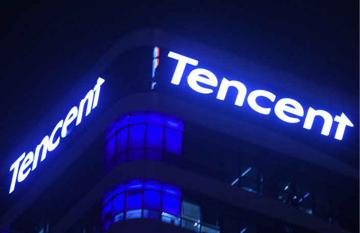 Tencent Focuses on Cloud, WeChat With Major Overhaul - Caixin Global