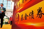 中国评级业亟待重塑