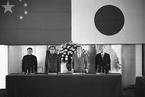 1978:中日友好谈判中的邓小平智慧
