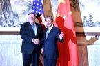 王毅会见美国务卿:中美要走合作正道,不陷对抗歧途