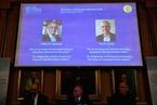 诺德豪斯、罗默获得2018诺贝尔经济学奖