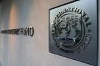 贸易争端加剧 IMF两年来首次下调全球经济展望