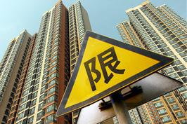 北京楼市3·17最严调控政策出台两周年