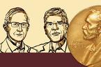 诺贝尔经济学奖引争议 生态经济学家质疑环境经济学家
