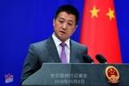 外交部:不会把人民币汇率作为应对贸易争端的工具