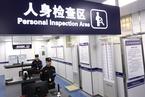 """女律师称在广州一派出所被指""""袭警""""并遭脱衣检查"""