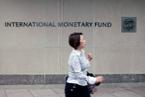 IMF亚太部副主任:中国额外刺激应适度 去杠杆仍为要务