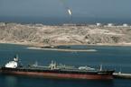 美对伊朗制裁日临近 9月中国显著减少伊朗原油进口
