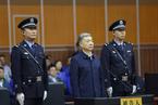 甘肃省委原书记王三运受审认罪 被控敛财6685万