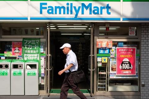 日本便利店全家集团入股连锁大卖场公司  拓多元销售