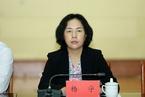 人事观察 国家体总新增三名副局长 白族女干部杨宁履新