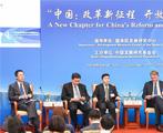 财新传媒总编辑王烁受邀出席中国发展高层论坛专题研讨会并主持分论坛