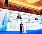 2018中国改革横琴论坛举办