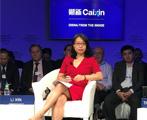 财新国际董事总经理李昕出席世界经济论坛东盟峰会并主持主题讨论