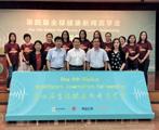 第四届全球健康新闻奖学金开学典礼举行