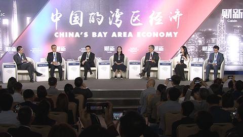 【财新时间】达沃斯财新辩论:聚焦中国湾区经济