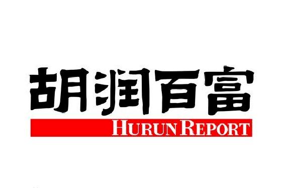 胡润百富榜20年沧桑变化 年轻企业家迅速崛起