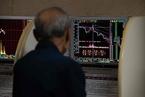 来论|当前股市流动性危机的成因及其对策