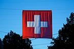 瑞士首度与多国交换外国人账户信息  联手打击跨境避税