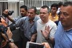 美牧师获释软化美土僵持 土耳其否认放人与经济制裁有关