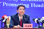 人事观察 补缺王瑞连 海南常委彭金辉出任组织部长