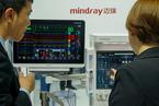 创业板最大IPO 医疗器械巨头迈瑞医疗回归A股 (更新)