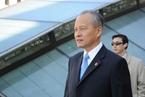 中国驻美大使崔天凯受访 展望G20中美元首会面