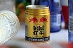 红牛运营权争议升级 红牛中国称还能再运营30年