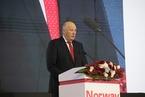 八旬挪威国王四度访华 中挪续谈FTA释放共维贸易体系信号