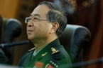 中共中央决定给予房峰辉开除党籍处分