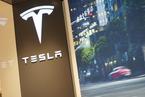 特斯拉以底价9.73亿元拍下中国工厂地块