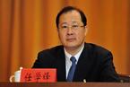 人事观察 南下四年后西进 任学锋任重庆市委副书记