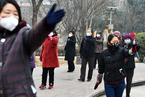 环境部通报1-9月全国空气质量状况 临汾唐山邢台位列后三名