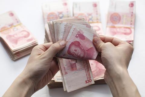 北京加入扶持上市公司阵营  海淀区成立100亿基金