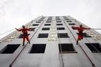 中办国办印发方案 组建国家综合性消防救援队伍