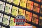 7纳米芯片量产利好台积电  三季度营收84.9亿美元