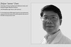 华人科学家陈志坚获科学突破奖 专攻肿瘤免疫治疗