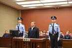 中央宣传部原副部长鲁炜认罪悔罪:受贿3200万余元