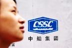 广船国际收购文冲船坞 中船集团整合华南造船资源