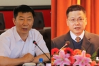 人事观察 陕西新增两副省长 一名国企高管一名教授