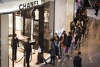 报告:受访者中半数95后2017年奢侈品开销超5万元
