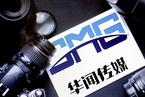 """华闻传媒自曝被""""侵害""""13.3亿元 涉两家阜兴系关联公司"""
