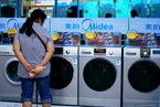 美的集团重组洗衣机板块 小天鹅将终止上市