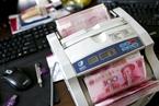 消费贷罚单频现 贷款用途管理不到位成重灾区