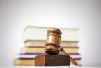 山东207名法官检察官退出员额 于欢案二审审判员在列