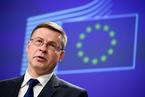 """专访欧盟委员会副主席:美欧""""零关税""""谈判雄心有限"""