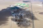 天齐锂业收购智利矿企 当地法院裁决放行
